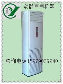 供应循环风紫外线空气消毒机(立柜式)
