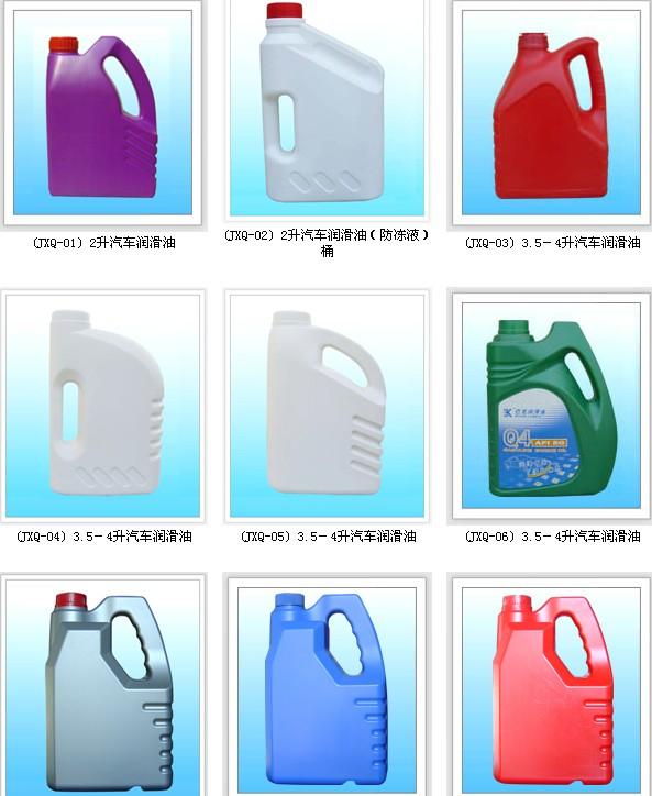 润滑油桶规格及价格表