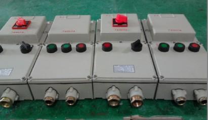 BXX51防爆動力檢修箱|鋁殼防爆動力檢修箱|優質鐵皮防爆檢修箱