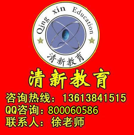 1郑州网页设计培训学习误区