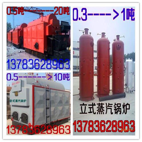 阳春热水锅炉价格