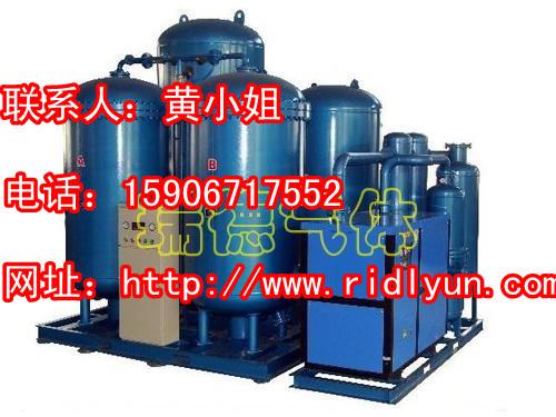20立方熱處理用制氮機