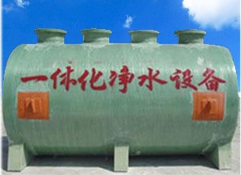 成都二级生化污水处理一体化地埋专用设备