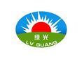 四川綠光環保工程有限公司