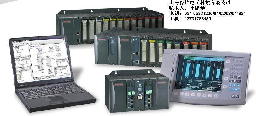 霍尼韋爾HC900混合DCS控制系統