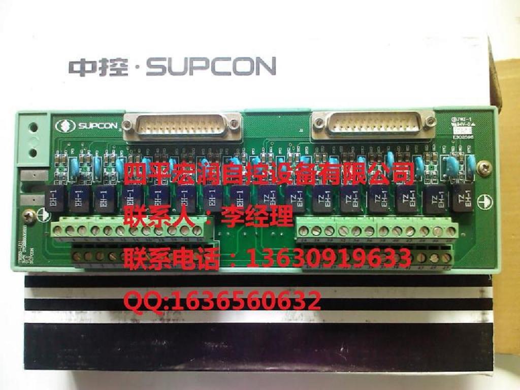 浙大中控TB353-U热电阻输入端子板 TB353-U价格