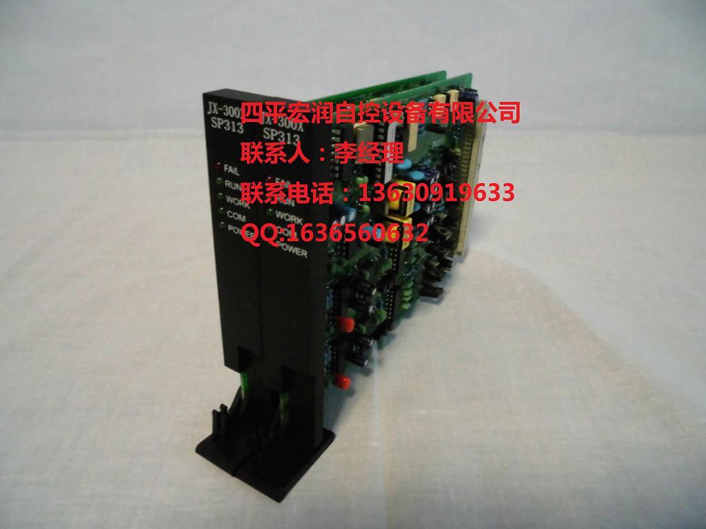 浙大中控SP313电流信号输入卡 SP313价格