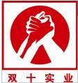 上海双十实业万博体育手机登录官网欢迎你