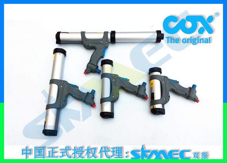 英國進口COX氣動膠槍