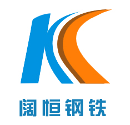 天津闊恒興旺國際貿易有限公司 Logo