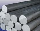 加厚特硬2A02鋁合金板廣東偉昌直銷2011鋁合金板