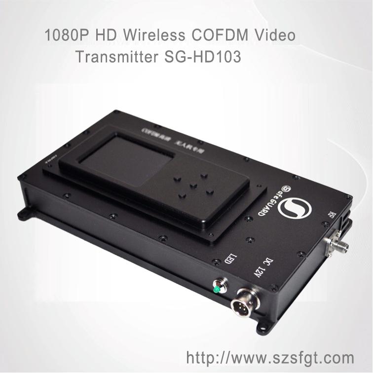 微型单兵视频监控,机载无线传输,便携式图像传输,微波远程监控