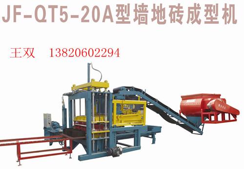天津建丰经济型液压砖机丨水泥空心砖机丨标砖制砖机图片