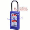 天津贝迪安全设备有限公司