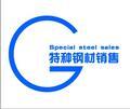 無錫樂樓有色金屬材料Logo