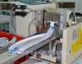 深圳市金鳴輝電子有限責任公司