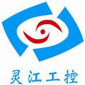 深圳靈江計算機技術有限公司