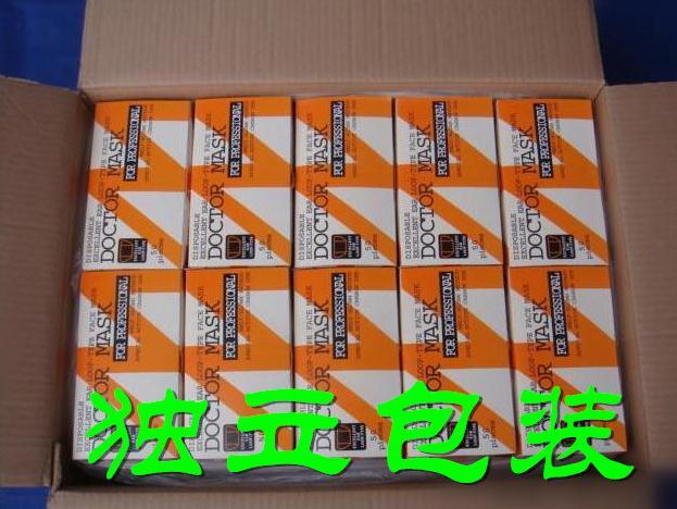 一次性独立包装活性炭四层防毒口罩 劳保防尘透气竹炭喷漆工业防护防甲醛
