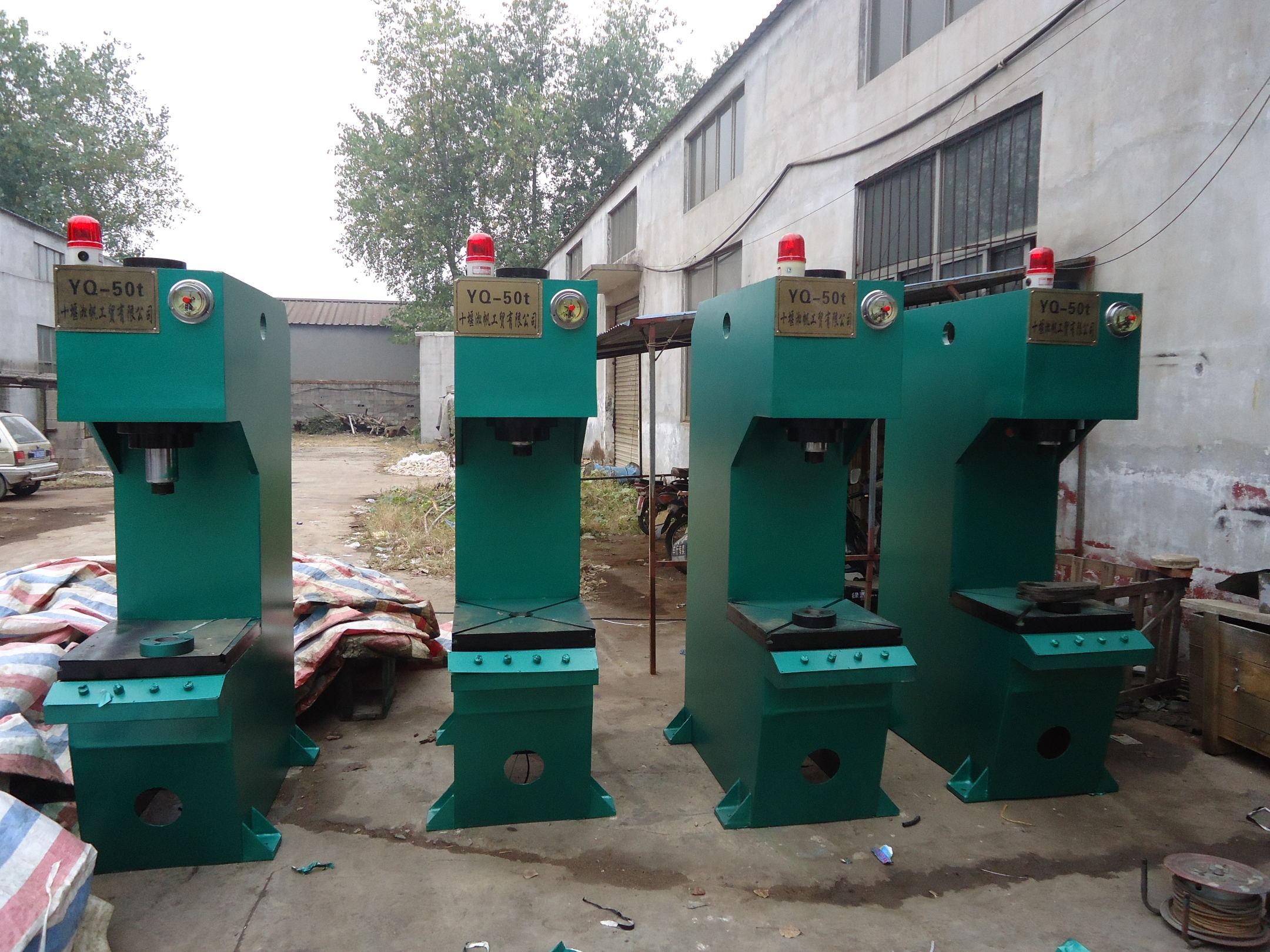 150吨单臂压力机厂家价格单柱液压机价格图片