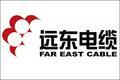 遠東電纜有限公司