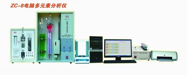 电脑型金属材料多元素分析仪