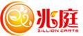 上海兆庭五金機械有限公司