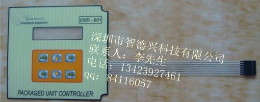 云南做工控薄膜开关¢变平器薄膜面板′铝板标牌