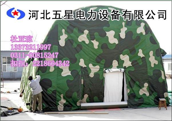 帐篷 充气/哪里有卖军用充气帐篷的厂家?黑龙江▁军用充气帐篷材质▏救灾...