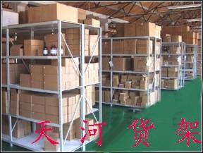 河南倉儲貨架_QX001 輕型倉儲貨架