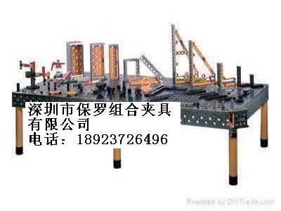 三維柔性焊接工裝