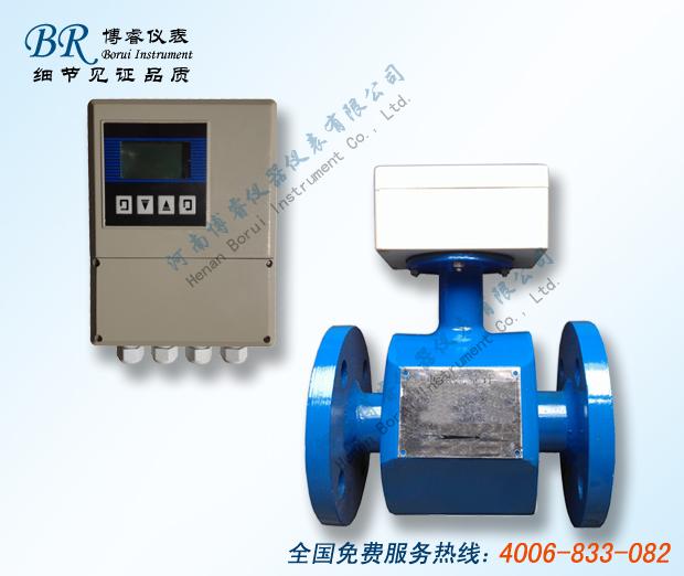 安阳电磁流量计价格,河南电磁流量计厂家首选河南博睿仪表