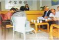 東莞市佳信機械科技有限公司