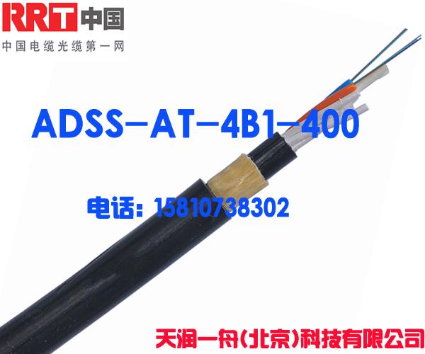 ADSS工藝北京廠家直銷