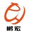 東莞市華鑫廢舊物資回收有限公司