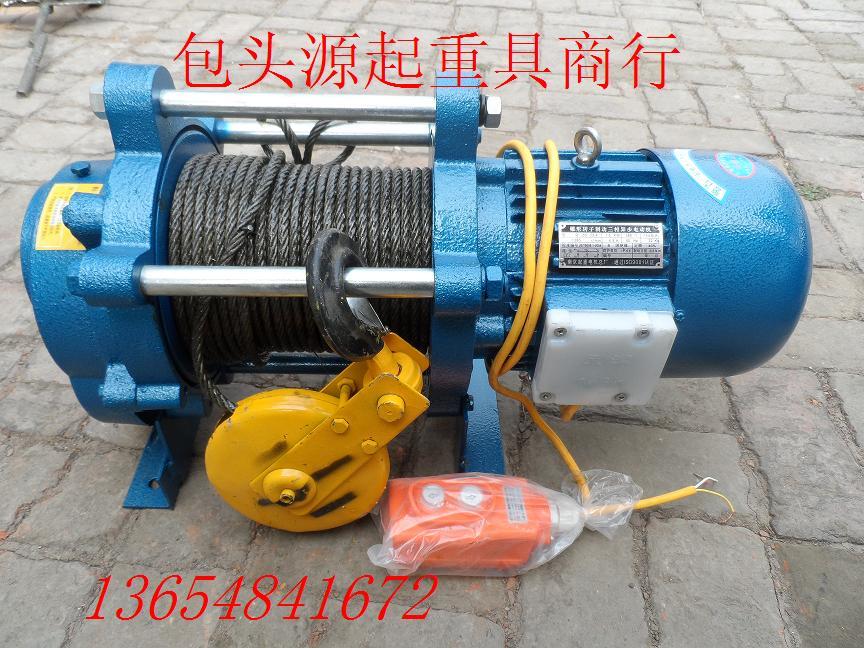 供应DM350焊