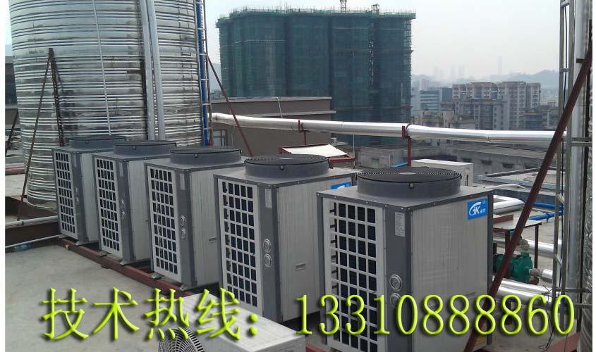 哪里的热泵热水工程做得最好-花都太阳能热水工程