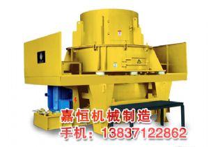 河南嘉恒机械制造有限公司生产的型煤压球机又叫煤粉压球机