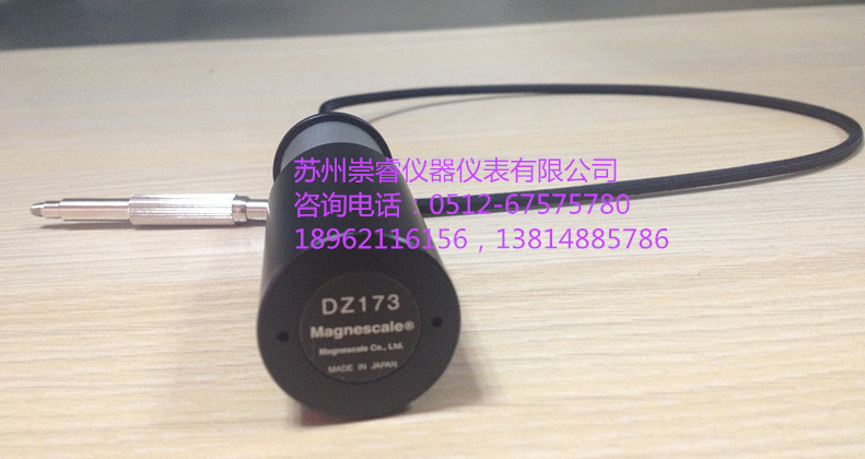 【原SONY】索尼提升杆|索尼空气泄压器|索尼排气阀DZ173