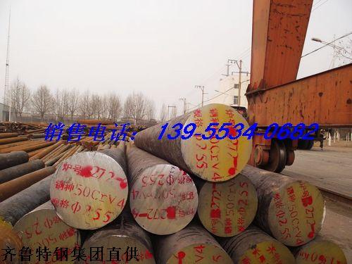 有能力生产18CrNiMo7-6大直径圆钢的企业