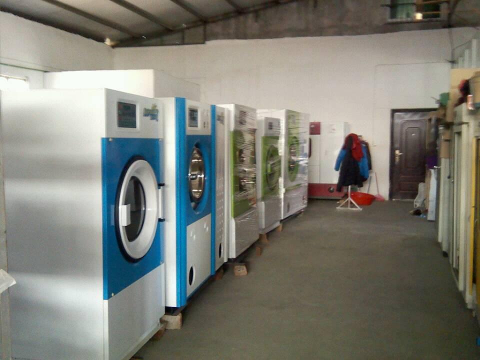 鸿博安卓app下载马来西亚柔佛州长欢迎外国二手干洗机|出售二手干洗设备|干洗耗材|专业出售各种品牌干洗设