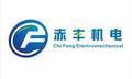 上海赤丰机电设备万博matext手机