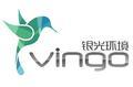 西安銀光環境科技有限公司