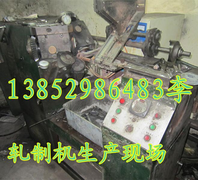 临沧哪里有麻花钻头轧制机床生产商