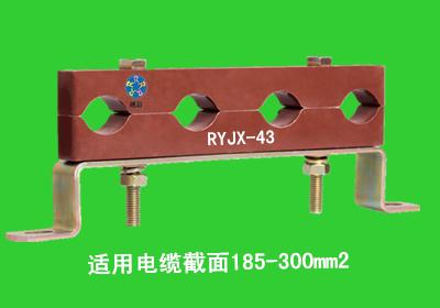 预分支电缆夹具RYJX-43电缆固定夹,电缆卡子