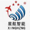 深圳市星航智能科技有限公司