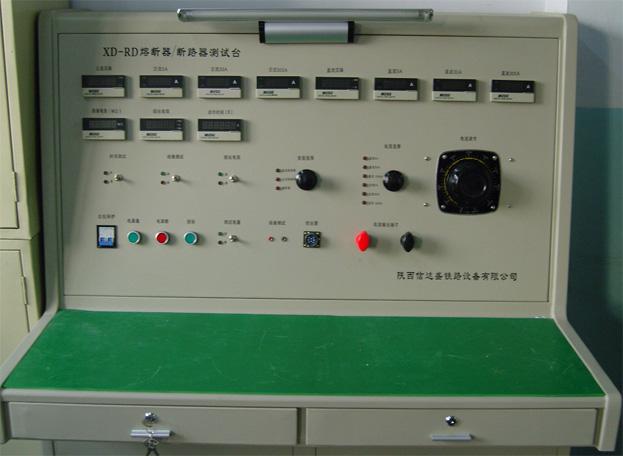 熔断器/断路器测试台
