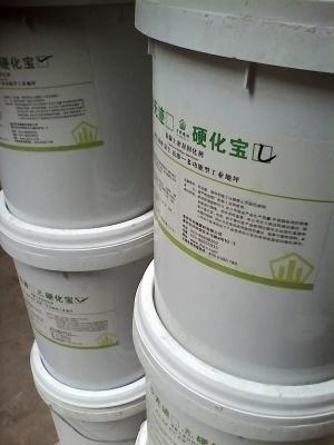 重庆混凝土密封固化剂地坪施工