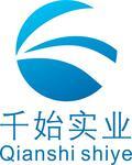 上海千始实业万博manbetx客户端地址