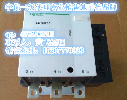 LC1D11500