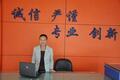 北京遠洋鑫泰焊接材料有限公司